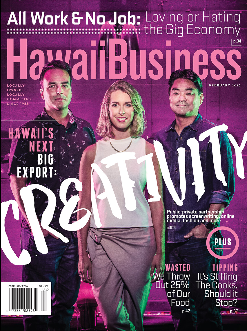 Hawaii Business Magazine Cover