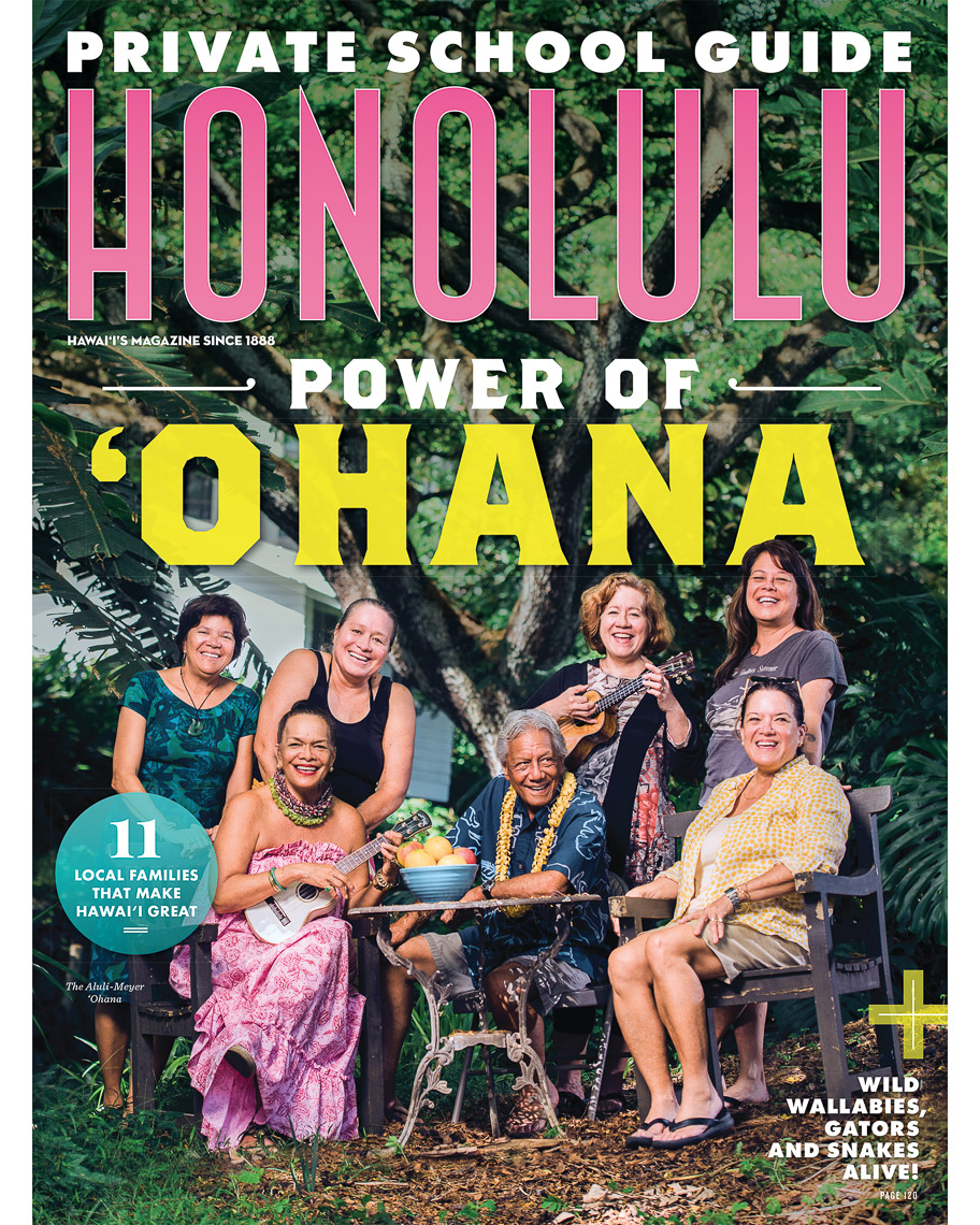 Honolulu Magazine Cover